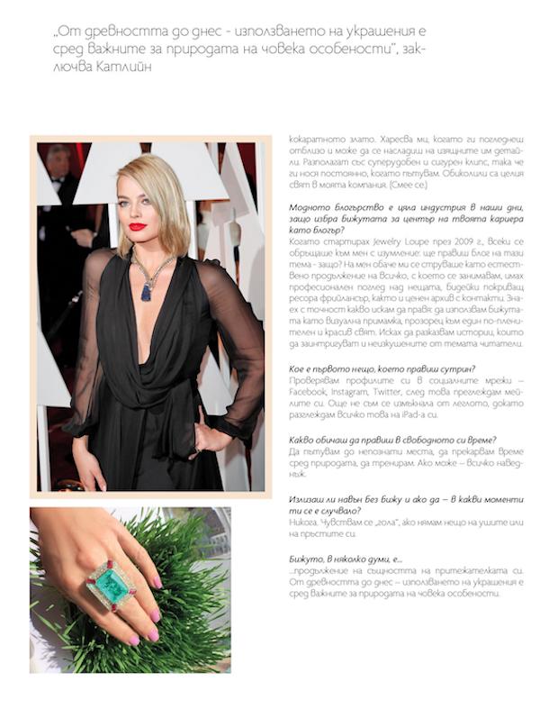 Jewel Stories OK! magazine - The Jewelry Loupe, p.2